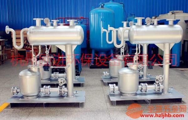蒸汽汽动凝结水回收装置使用