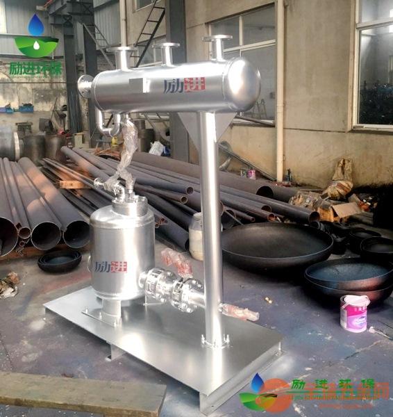 汽动冷凝水回收装置安装说明