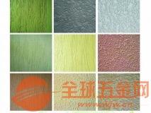 硅藻泥艺术涂料