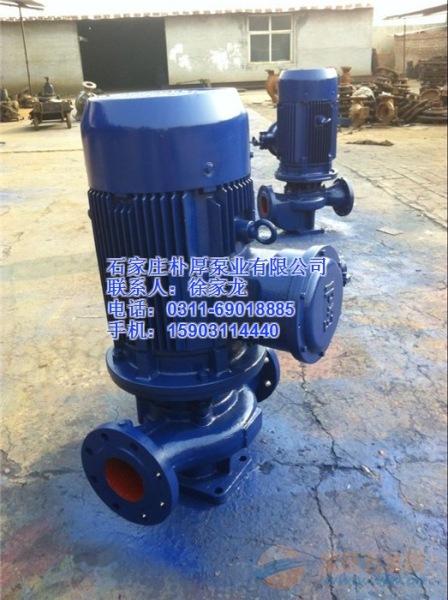 ISG200-315IA立式管道离心泵 消防泵