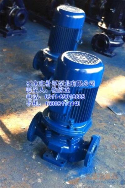 ISG65-200IA立式管道离心泵 消防泵