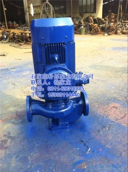 ISG150-250A立式管道离心泵 屏蔽泵