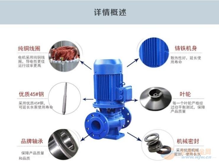 ISG100-200立式管道离心泵 屏蔽泵