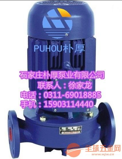 ISG150-315B立式管道离心泵 屏蔽泵