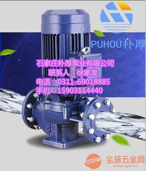 ISG150-315立式管道离心泵 屏蔽泵