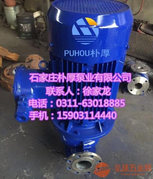 ISG200-250B立式管道离心泵 消防泵