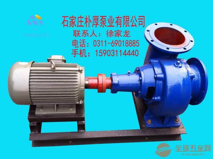朴厚泵业400HW-7单级单吸蜗壳式农田灌溉混流泵