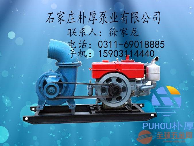 朴厚泵业400HW-8单级单吸蜗壳式农田灌溉混流泵