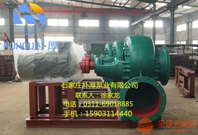 朴厚泵业500HW-6单级单吸蜗壳式农田灌溉混流泵