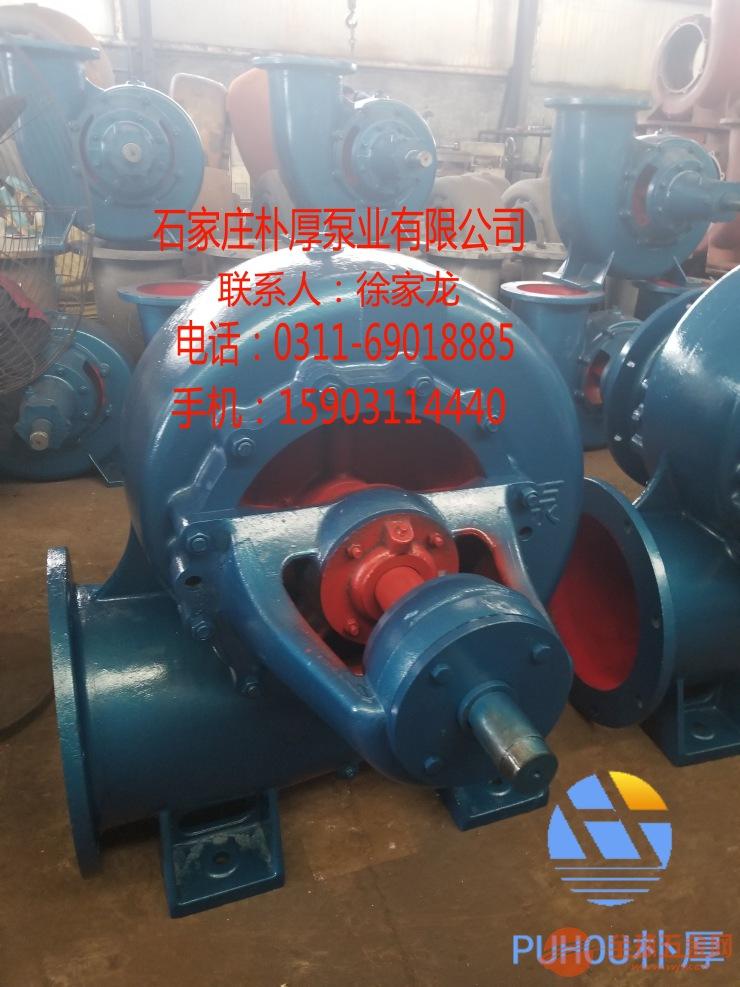 朴厚泵业400HW-10单级单吸蜗壳式农田灌溉混流泵