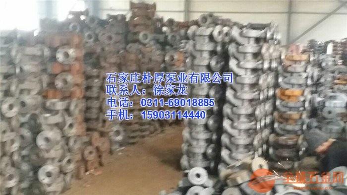 山东济宁ISG200-315IB单级离心泵质量