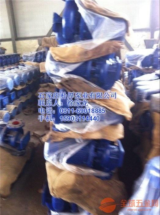 广东云浮ISG100-125卧式管道泵质量