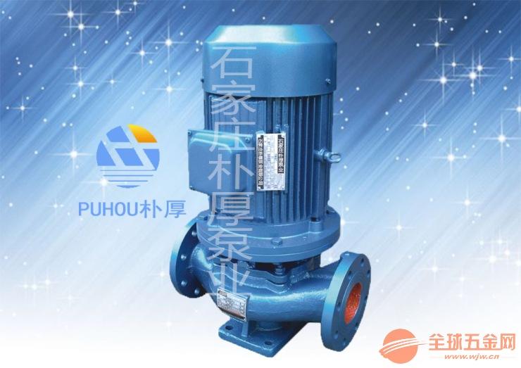 湖北鄂州ISG80-160A抽水自吸管道泵质量