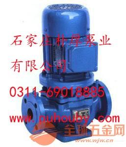 辽宁葫芦岛ISG80-315IA管道排污泵质量