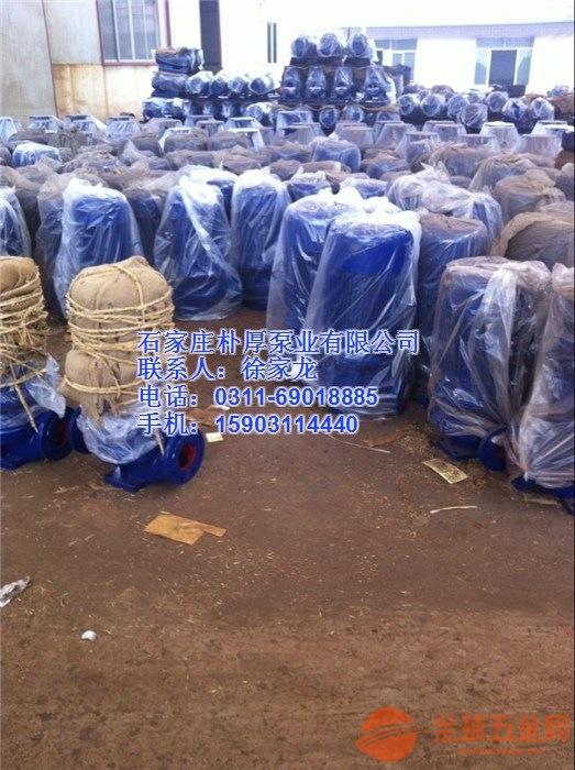 陕西榆林ISG65-160IB耐腐管道泵价格