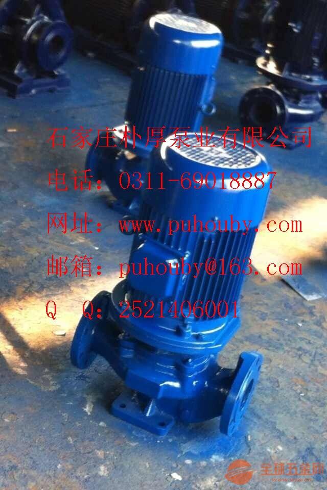 黑龙江伊春ISG40-250IA立式离心泵质量