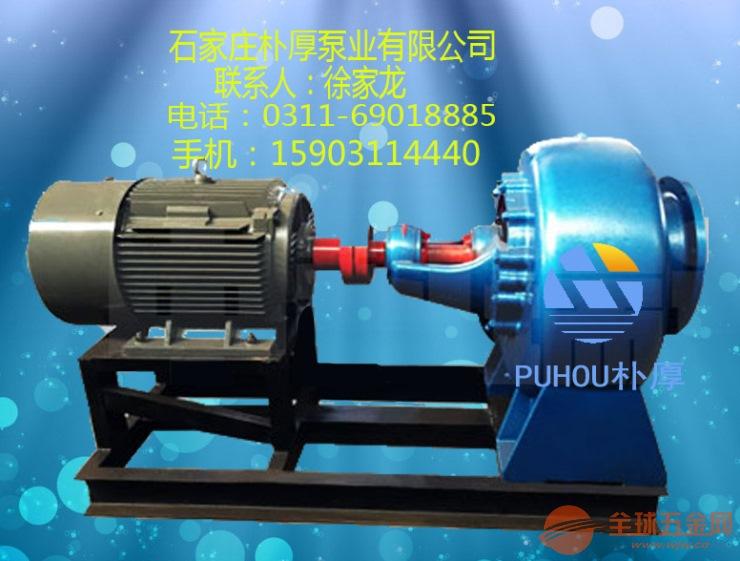 江苏徐州300HW-8潜水混流泵质量