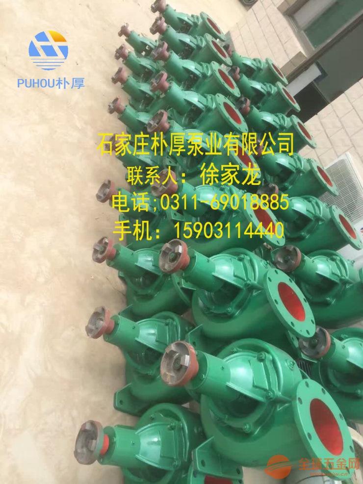 陕西安康300HW-5立式混流泵参数
