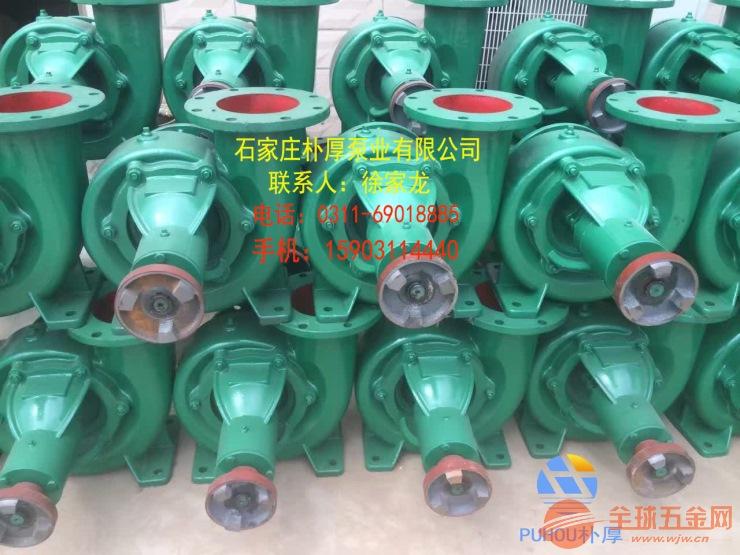 北京650HW-5不锈钢混流泵型号