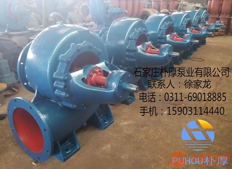 内蒙古兴安盟150HW-5混流泵厂家参数