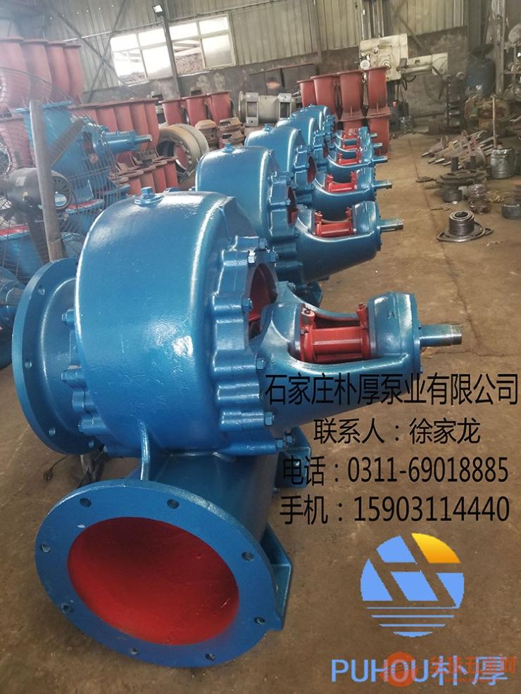 江西吉安300HW-8混流泵厂家参数