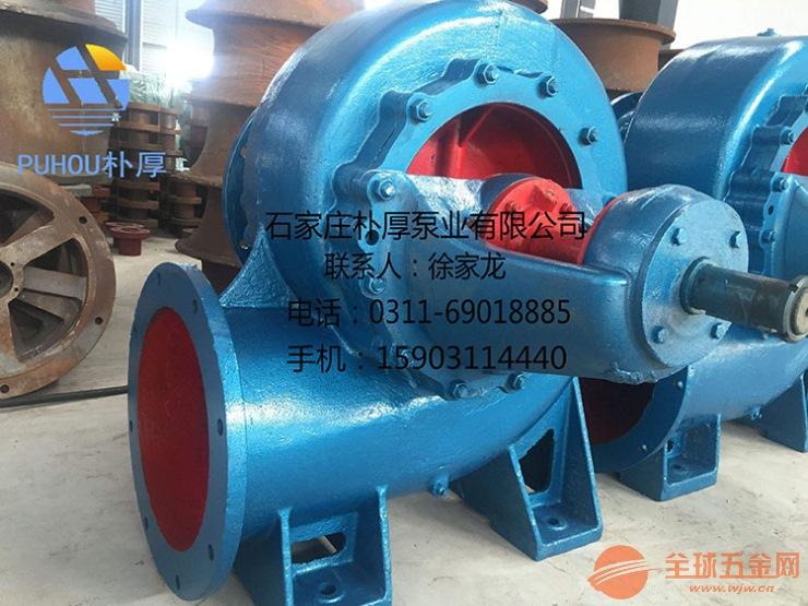 甘肃甘南800HW-10不锈钢混流泵价格