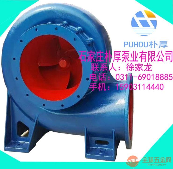 广东广州650HW-7混流泵价格