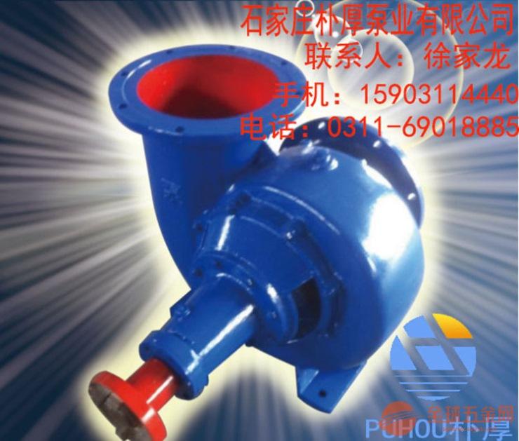西藏阿里400HW-7潜水混流泵质量