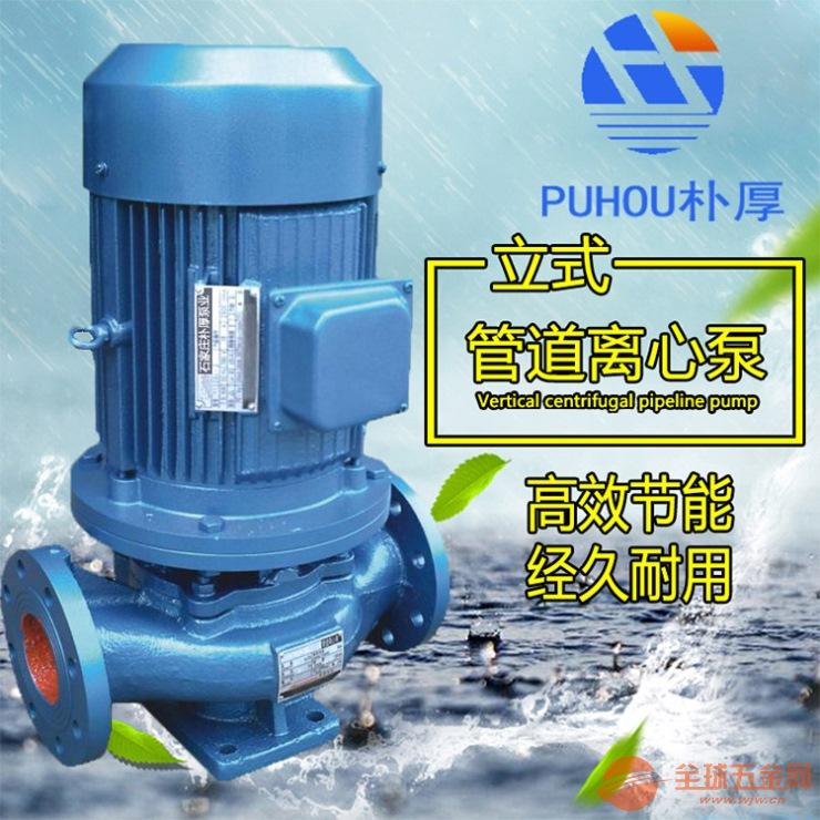 广东惠州ISG100-160I管道排污泵扬程