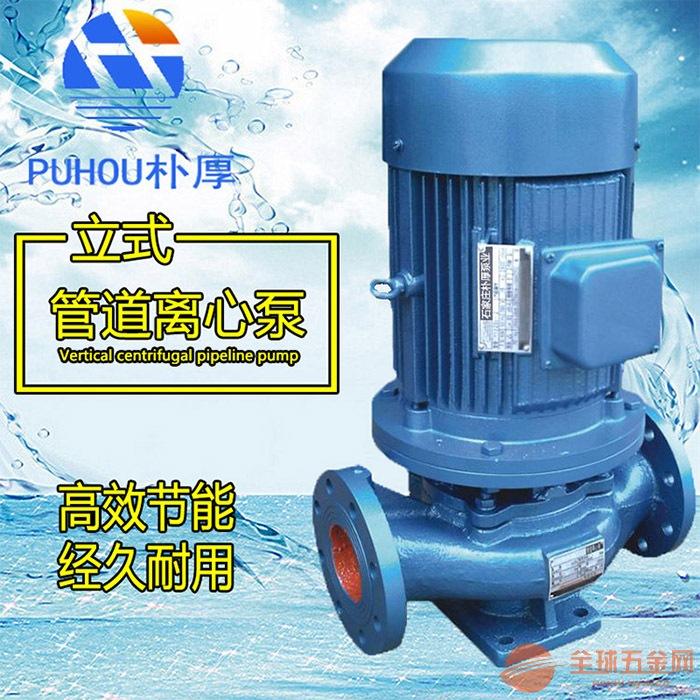 山东济南ISG40-100卧式离心泵价格