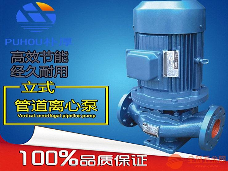 贵州铜仁ISG80-250IB管道多级泵多少钱