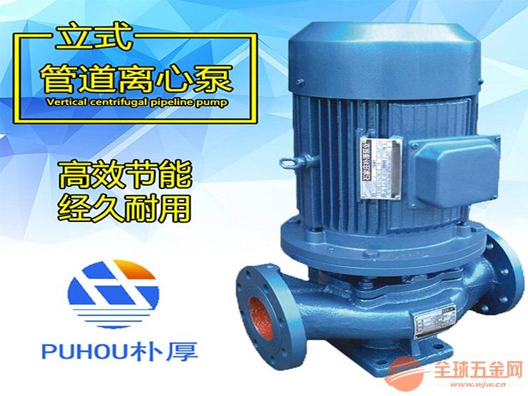 安徽黄山ISG80-250IA管道多级泵常见问题