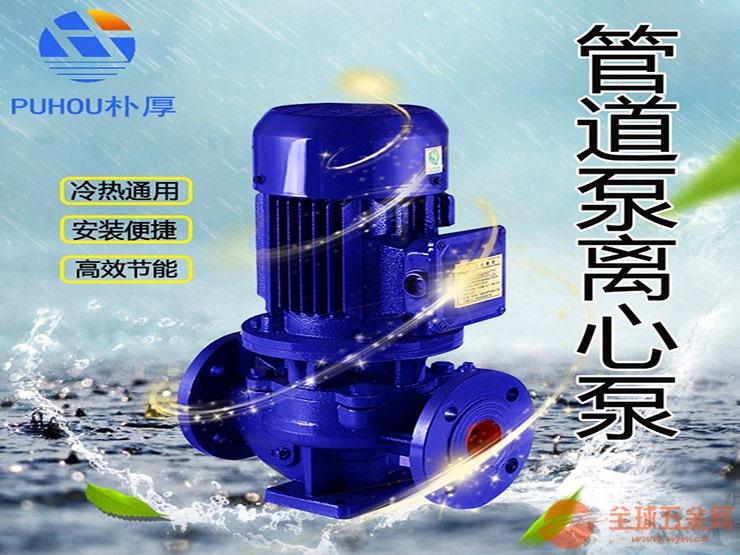 甘肃庆阳ISG80-160IB管道多级泵流量