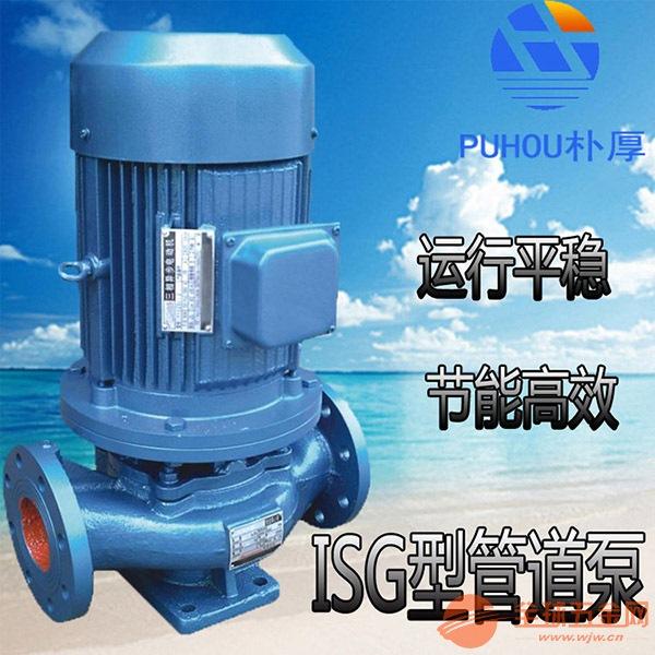 江苏南京ISG50-315管道离心泵介绍