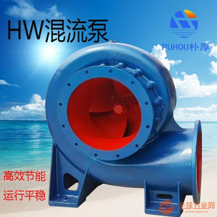 江苏常州350HW-8大流量混流泵用途