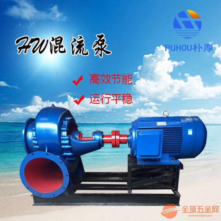山东淄博100HW-8S蜗壳式混流泵常见问题