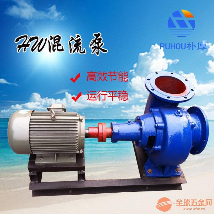贵州黔东州500HW-6低扬程混流泵价格