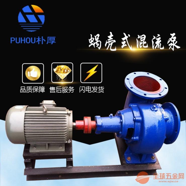 广西梧州400HW-10低扬程混流泵介绍