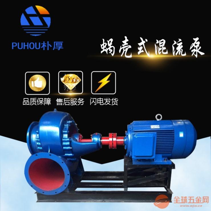 河南信阳150HW-5农田灌溉泵材质