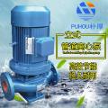 安徽宣城ISG50-315I单级离心泵生产厂家