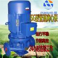 江西鹰潭ISG200-200I循环管道泵介绍