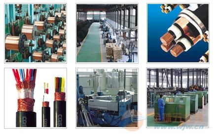 MVV矿用电力电缆mvv 3*2.5厂家