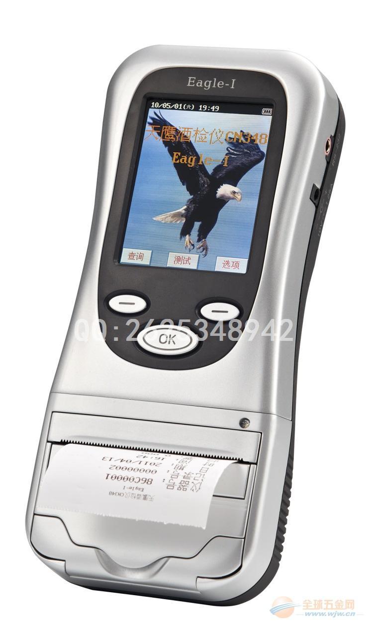 天鹰一号酒精检测仪自身可以打印使用便携价格低