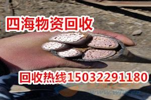 新晃电缆回收-【今日】新晃废铜回收价格