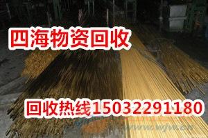 怀柔电缆回收-【今日】怀柔废铜回收价格