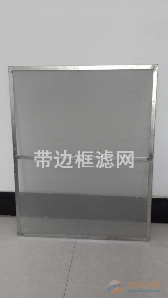 浙江不锈钢筛网直销