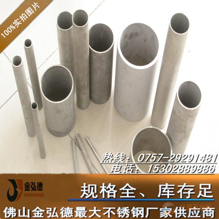 304卫生级不锈钢管 316食品级不锈钢管