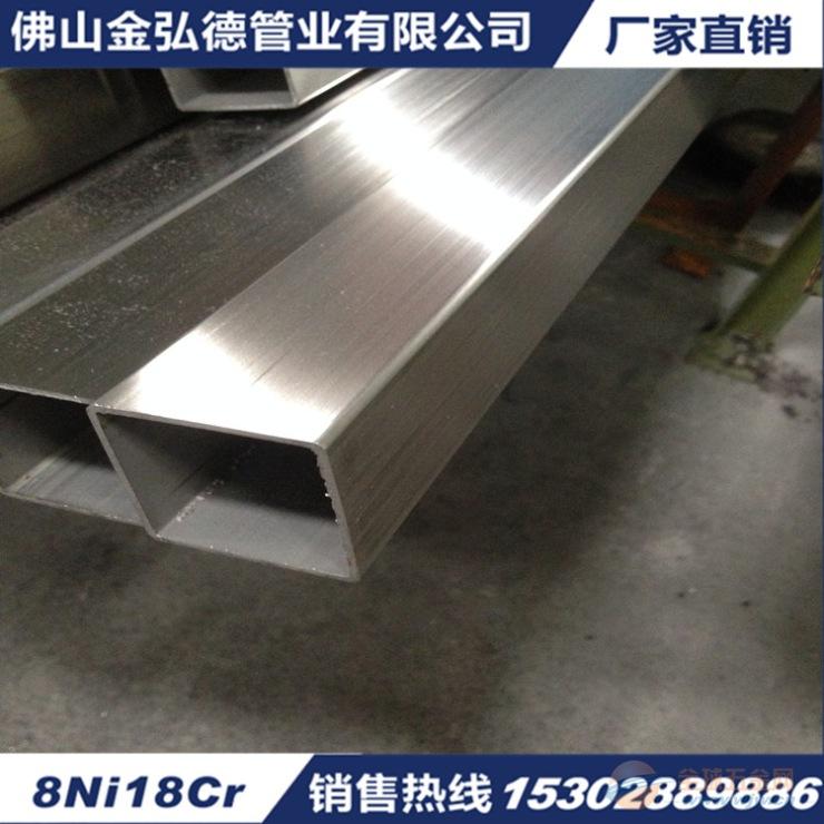 304不锈钢方矩管10*20*1.4不锈钢壁厚方管