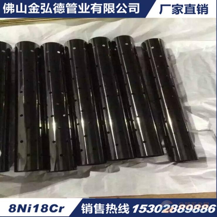 316L不锈钢扁通80*170*2.0不锈钢钛金扁管