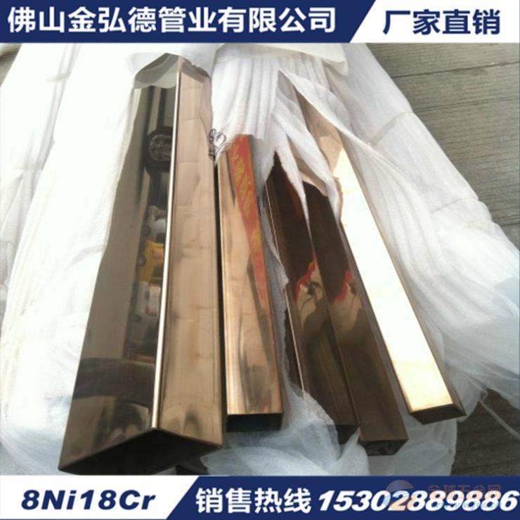 供应316L不锈钢扁通10*40*2.4不锈钢矩形管扁管